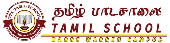 VTA Tamilschool Narre Warren Campus